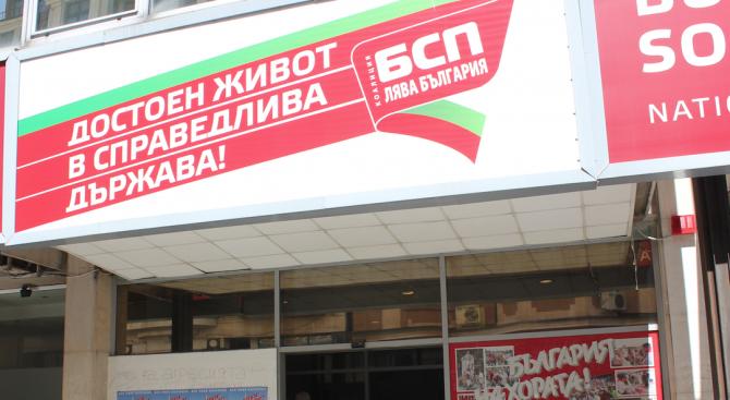 БСП продължава с обсъждането на Алтернативния бюджет по сектори
