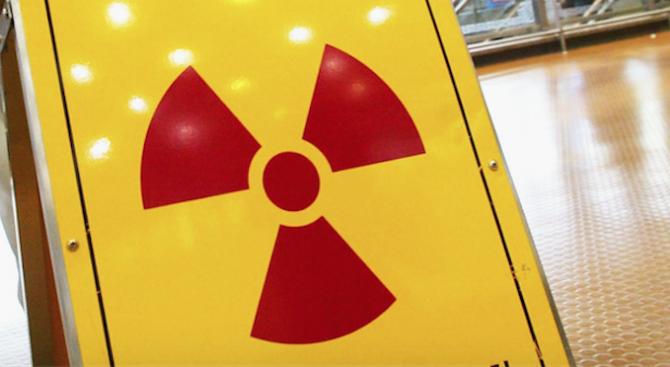 ЦРУ купи български апарати за измерване на радиация