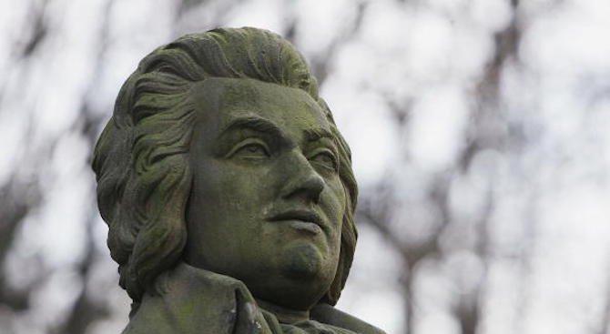 Катарама за обувка на Моцарт бе продадена за 12 500 евро