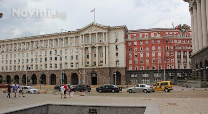 """Правителството прие два стратегически документа, касаещи управлението на """"Сребърния фонд"""""""