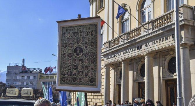 """Учените зоват за по-високи заплати, блокираха движението от НС до ул. """"Раковски"""" (снимки+в"""