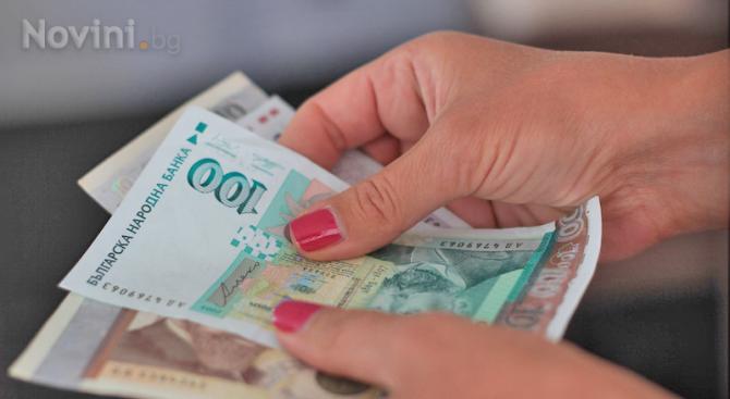 Домакинствата държат на депозит в банките над 46 млрд. лева