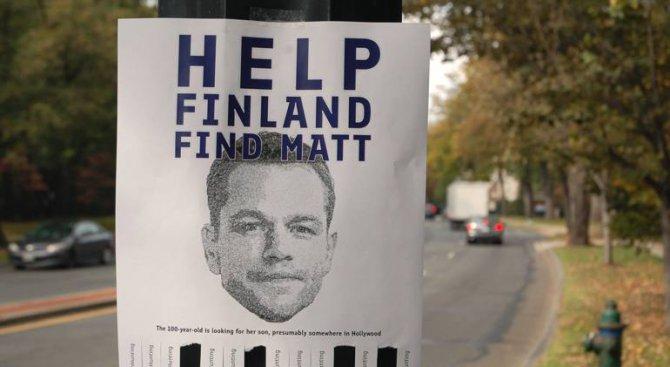 Финландия обяви за издирване Мат Деймън