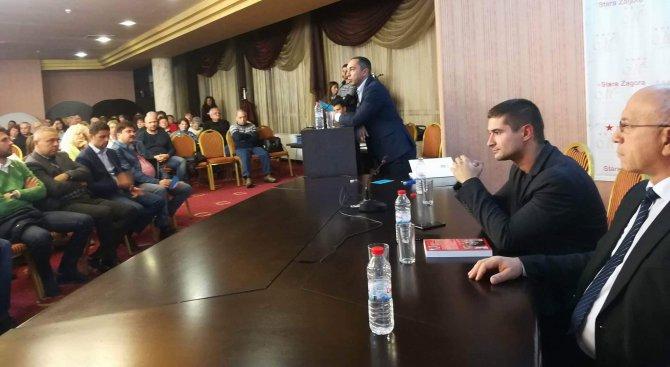 ГЕРБ–Стара Загора: Изпълняваме всичко обещано и в местен, и в национален план