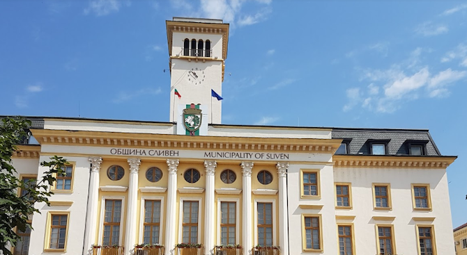 Община Сливен е под запор за 4,5 млн. лв., бивши кметове си прехвърлят топката