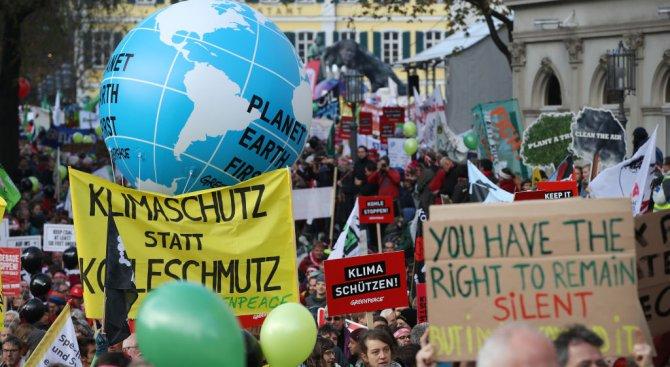 Пет важни неща за климатичната конференция в Бон