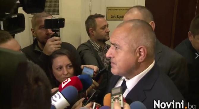 Борисов: Държавата ни е по-важна от всичко (видео)