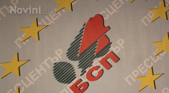 Експерт: Политическата девственост не е присъща на БСП