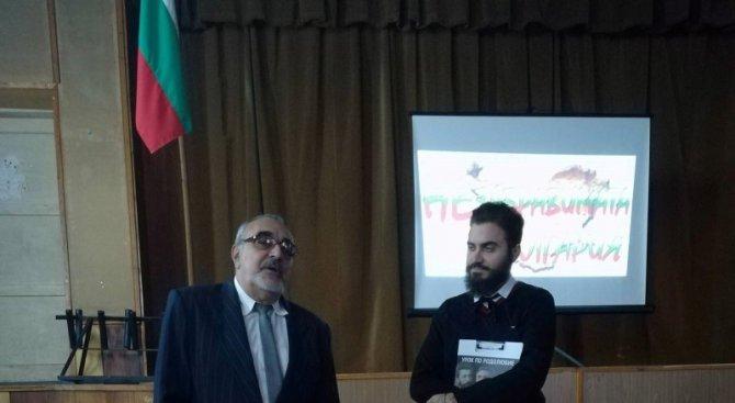Ученици от Берковица гледаха филми за Левски и Ботев в час по родолюбие