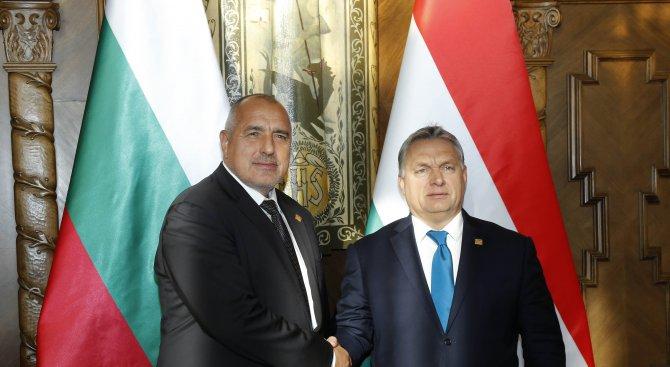 """Борисов: Сътрудничеството във формат """"16+1"""" ще продължи с реализацията на важни европейски проекти ("""