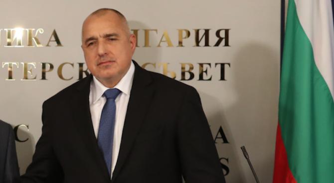 """Борисов за умишленото вадене на паветата на """"Дондуков"""": Каква наглост, каква политическа а"""