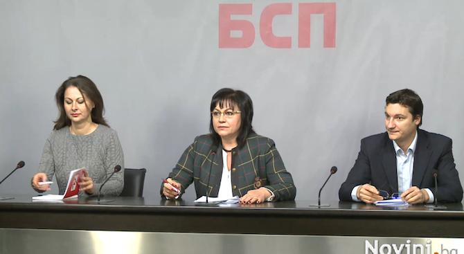 БСП инициира лидерска среща за ревизия на прехода (видео)