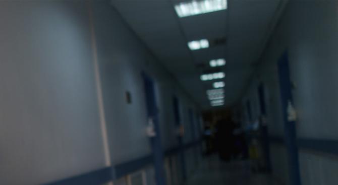 Изгониха пациент от интензивното след сърдечна операция