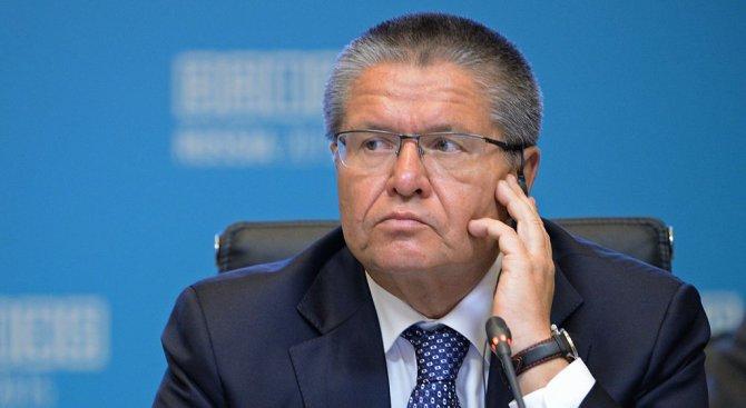 Съден за корупция руски министър: Помислих чанта с $ 2 млн. в брой за скъп алкохол