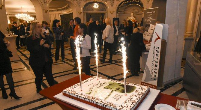Висши политици уважиха юбилея на Стефан Данаилов (снимки)
