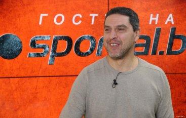 Евгени Иванов - Пушката: Не си тръгвам със скандал! (ВИДЕО)