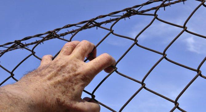 Мъж влиза зад решетките след кражба на кутия с дарения