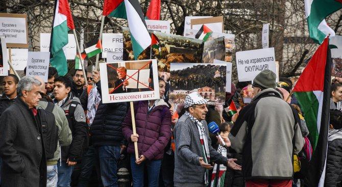 Палестинци протестираха пред aмериканското посолство в София (снимки)