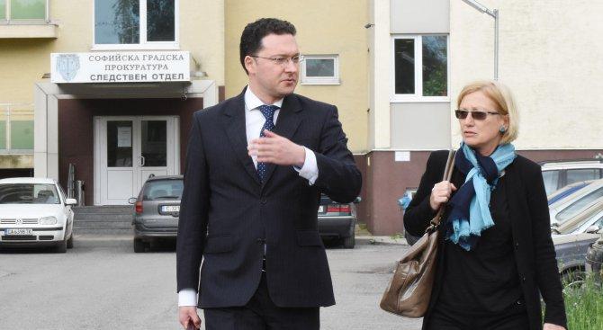 СГП внася в съда обвинителен акт срещу Даниел Митов