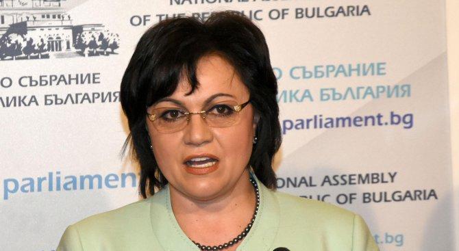 """""""БСП за България"""" отчете различна и успешна 2017 г., в която е отстоявала поетите ангажиме"""