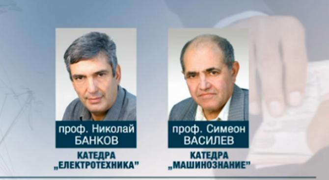Повдигнаха обвинения на един от пловдивските професори за подкуп