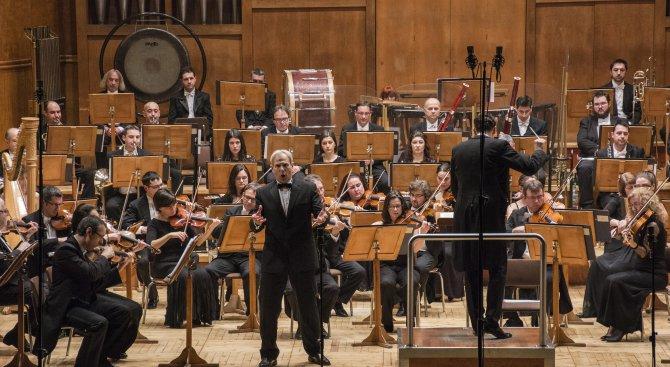 """Софийската филхармония отбелязва европредседателството с цикъл концерти """"Музиката на Европа&quo"""