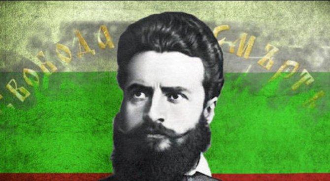 Честваме 170 години от рождението на Христо Ботев