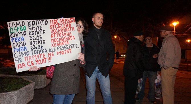И във Варна протестират срещу втори лифт на Банско (снимки)