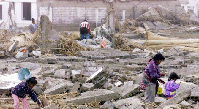 Най-малко 2 загинали и 65 ранени при силното земетресение в Перу (обновена+видео)