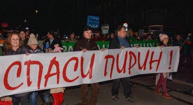 Отново шествие в София в защита на Пирин