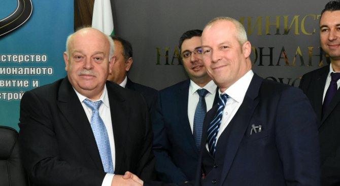 Подписаха договора за ТОЛ-системата (снимки+видео)
