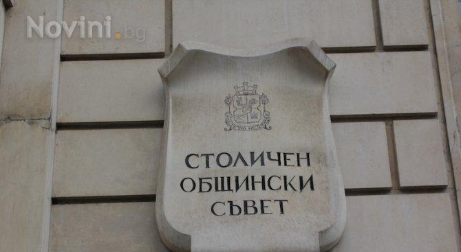 СОС гласува бюджета на София за 2018 г. и мерките за по-чист въздух