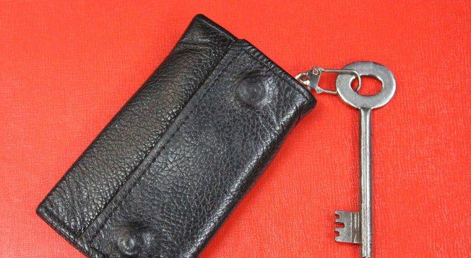 Ученичка намери портмоне в автобуса и търси собственика му