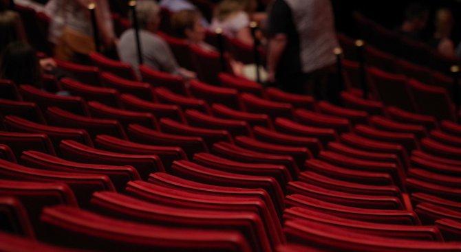 Фестивал на българското кино се провежда в Скопие