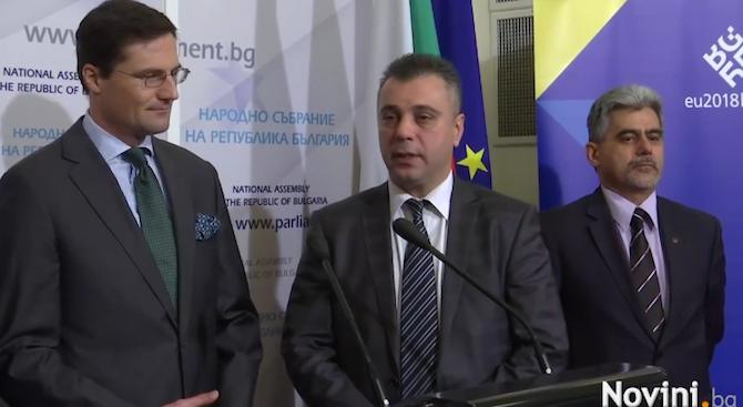 ОП събират подписи за равни доходи в ЕС (видео)