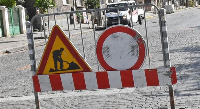 Затварят централна улица в Пловдив за ремонт