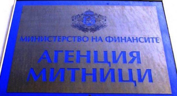 """Агенция """"Митници"""" отчита скок от приходи от акциз за тютюн и тютюневи изделия"""