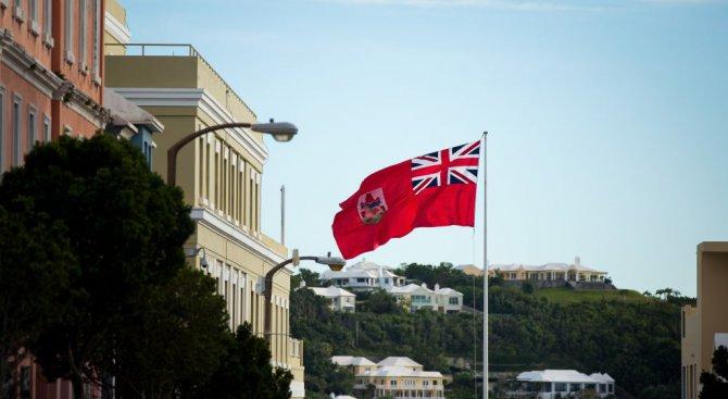 Бермудите са първата страна в света, дала заден за законните гейбракове