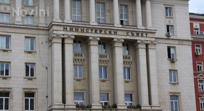 Министерски съвет: Позицията на НФСБ относно Ска Келер не е позиция на правителството