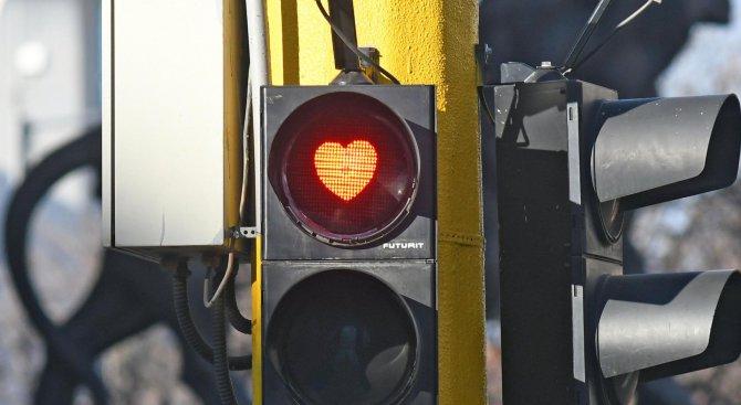 Любовни светофари в центъра на София (снимка)