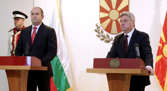 Румен Радев в Скопие: Договорът за добросъседство не трябва да остава еднократен акт (снимки)