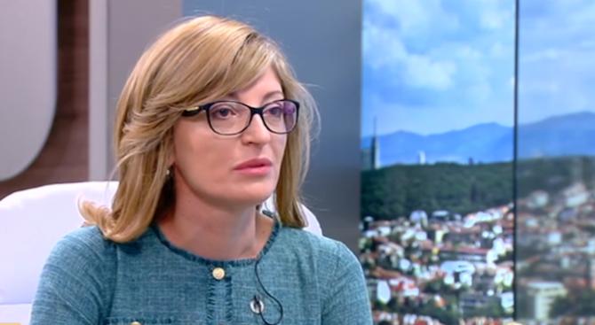 Екатерина Захариева за сблъсъка Борисов - Радев: Надявам се тонът да се успокои