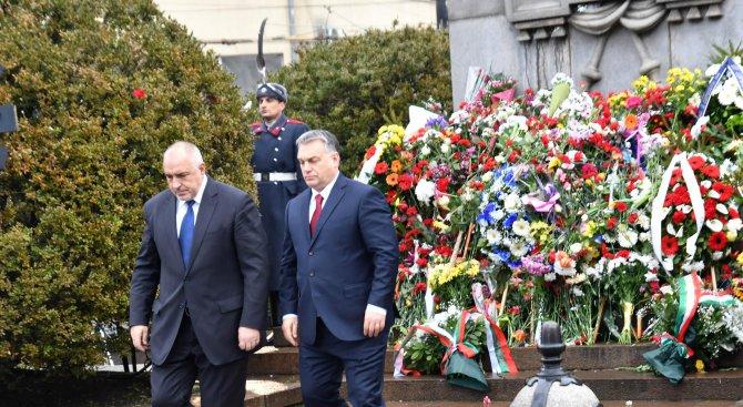 Борисов: Няма нещо по-свято от Левски (снимки)