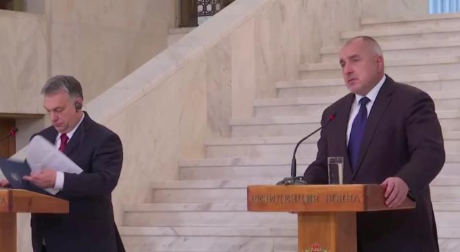 Борисов и Орбан: България е най-сигурната граница на ЕС (видео)