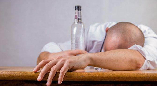Откриха ген, предизвикващ непоносимост към алкохола