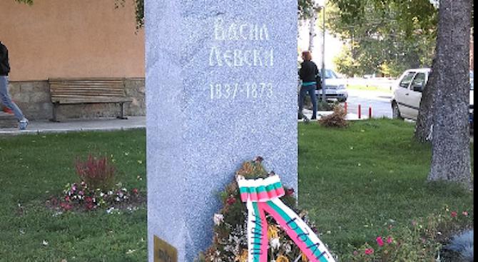 Паметна плоча за Васил Левски бе открита в молдовския град Тараклия
