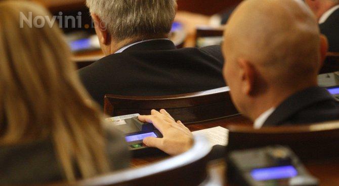 Парламентът прие нов Закон за електронните съобщителни мрежи и физическа инфраструктура