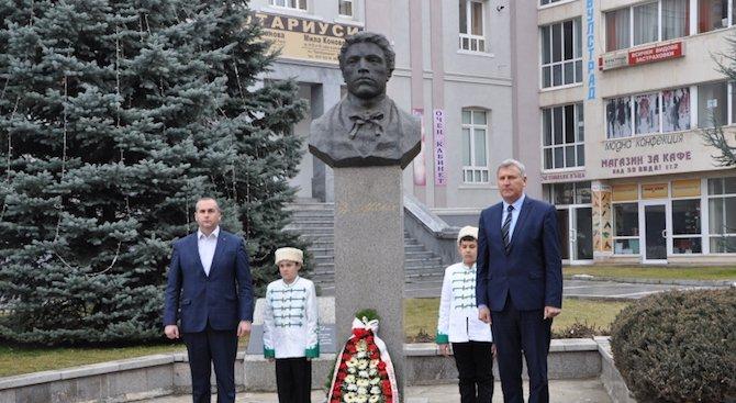 Разлог почете паметта на Васил Левски