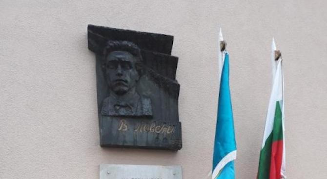 С урок по родолюбие в Свищов почетоха паметта на Васил Левски
