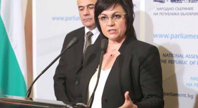 Нинова поиска среща с чешкия посланик за продажбата на ЧЕЗ